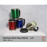 AB-0-13金屬咖啡杯