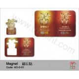 AD-0-01磁石贴