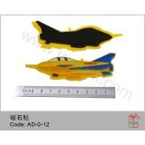 AD-0-12軟膠磁石貼