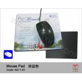 AD-1-01滑鼠墊(EVA)