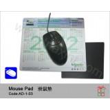 AD-1-03滑鼠墊