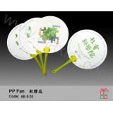 AE-0-01PP膠扇(圆形)