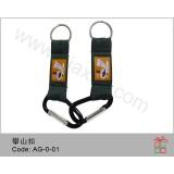 AG-0-01匙扣帶連攀山扣