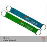 AG-0-11匙扣帶(雙匙圈)