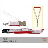 AG-0-13頸繩