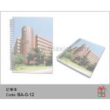 BA-0-12記事簿