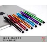 BB-1-02觸控筆