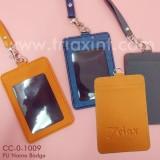 CC-0-1006PU皮證件套(包邊)