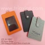 CC-0-1007PU皮證件套(包邊)