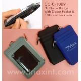 CC-0-1009PU皮證件套(包邊)連拉鏈包