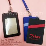 CC-0-1010PU皮證件套(包邊)