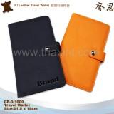 CE-0-1000旅行證件套