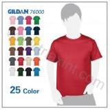 FA-0-17_Tee_Gildan 76000