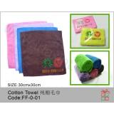FF-0-01超細纖維毛巾