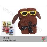 FF-0-02毛巾小狗