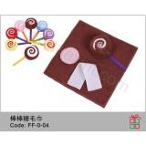 FF-0-04超細纖維毛巾