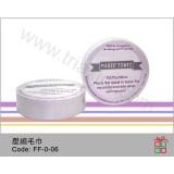 FF-0-06全棉壓縮毛巾
