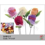 FF-0-07玫瑰花毛巾