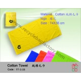 FF-0-08純棉毛巾