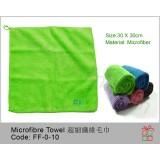 FF-0-10超細纖維毛巾