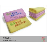 FF-0-12超細纖維毛巾