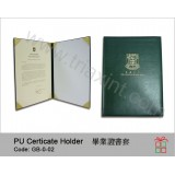 GB-0-02PU證書套--放 2張 A4證書