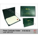 GB-0-04優質紙證書套--OEM訂製尺寸