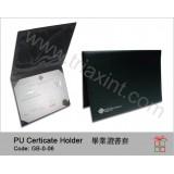 GB-0-06PU證書套--放A3證書