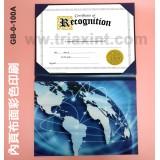 """GB-0-1000A""""展示型""""皮裝證書套(內頁彩印)"""