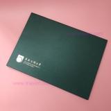 GB-0-1002硬身紙證書套