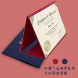 GB-0-1019 優質咭紙企身證書套(A4)--現貨