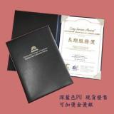 GB-0-1018PU證書套 (現貨)
