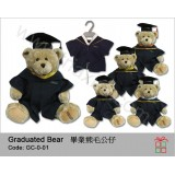 GC-0-01畢業熊