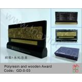 GD-0-03OEM 樹脂+木紀念座