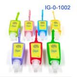 IG-0-1002 硅膠套便攜搓手液