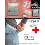 SURVIVAL-KIT_防疫包