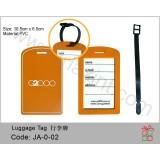 JA-0-02軟膠行李牌