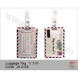 JA-0-05PVC 行李牌