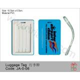 JA-0-06軟膠行李牌