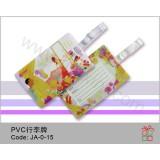 JA-0-15PVC 行李牌