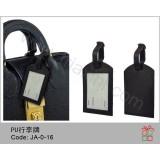 JA-0-16PU 行李牌