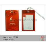 JA-0-17PVC 行李牌