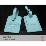 JA-0-27PU 行李牌