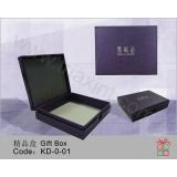 KD-0-01紙質包裝盒