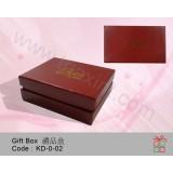 KD-0-02紙質包裝盒