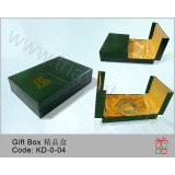 KD-0-04紙質包裝盒