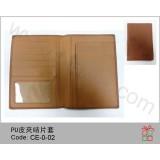 CE-0-02皮證件套
