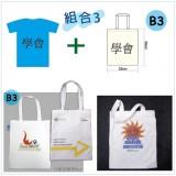 組合_3----- T恤+布袋(B3)