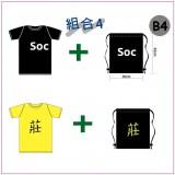 組合_4-----T恤+背包(B4)