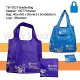 TB-1022摺叠購物袋